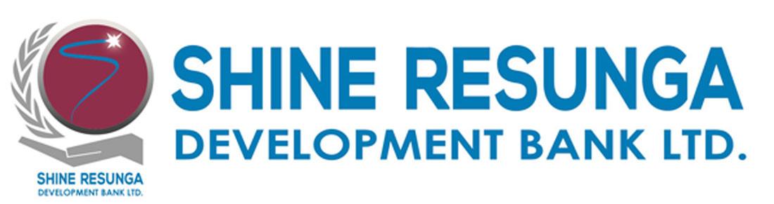 शाइन रेसुंगा विकास बैंकः लगानीकर्ता किन बेच्न चाहन्छन् सेयर ? (समग्र विश्लेषण)
