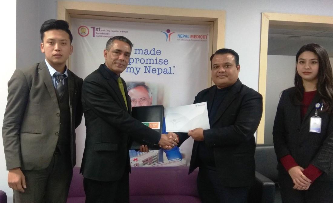 सेञ्चुरी बैंक र नेपाल मेडिसिटी हस्पिटलबीच सम्झौता