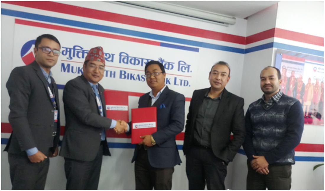 मुक्तिनाथ विकास बैंक र एनआईबीएलबीच सम्झौता