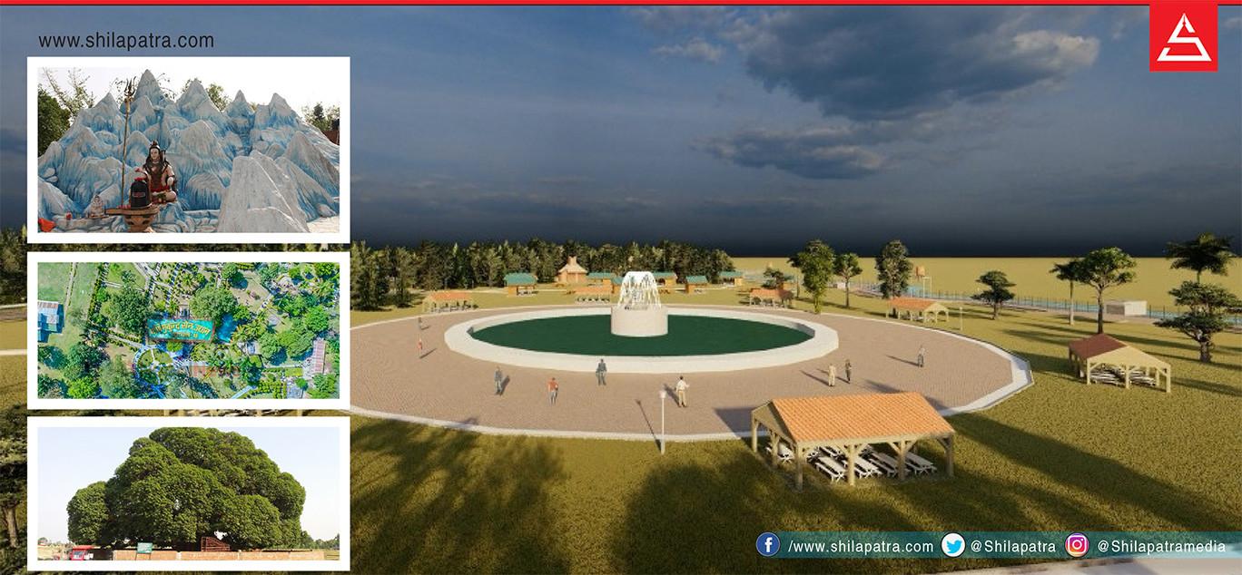 लुम्बिनीमा तपाईंलाई स्वागत छ
