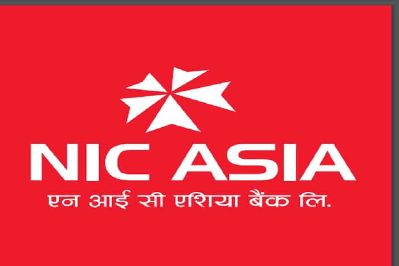 एनआईसी एशिया बैंक र ह्यात होटलबीच सम्झौता