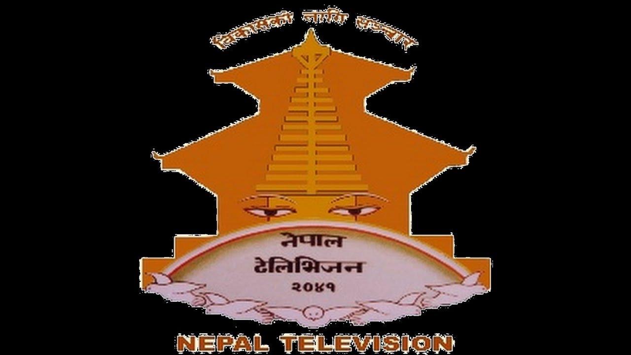नेपाल टेलिभिजनले माग्यो विभिन्न तहमा ९७ जना कर्मचारी
