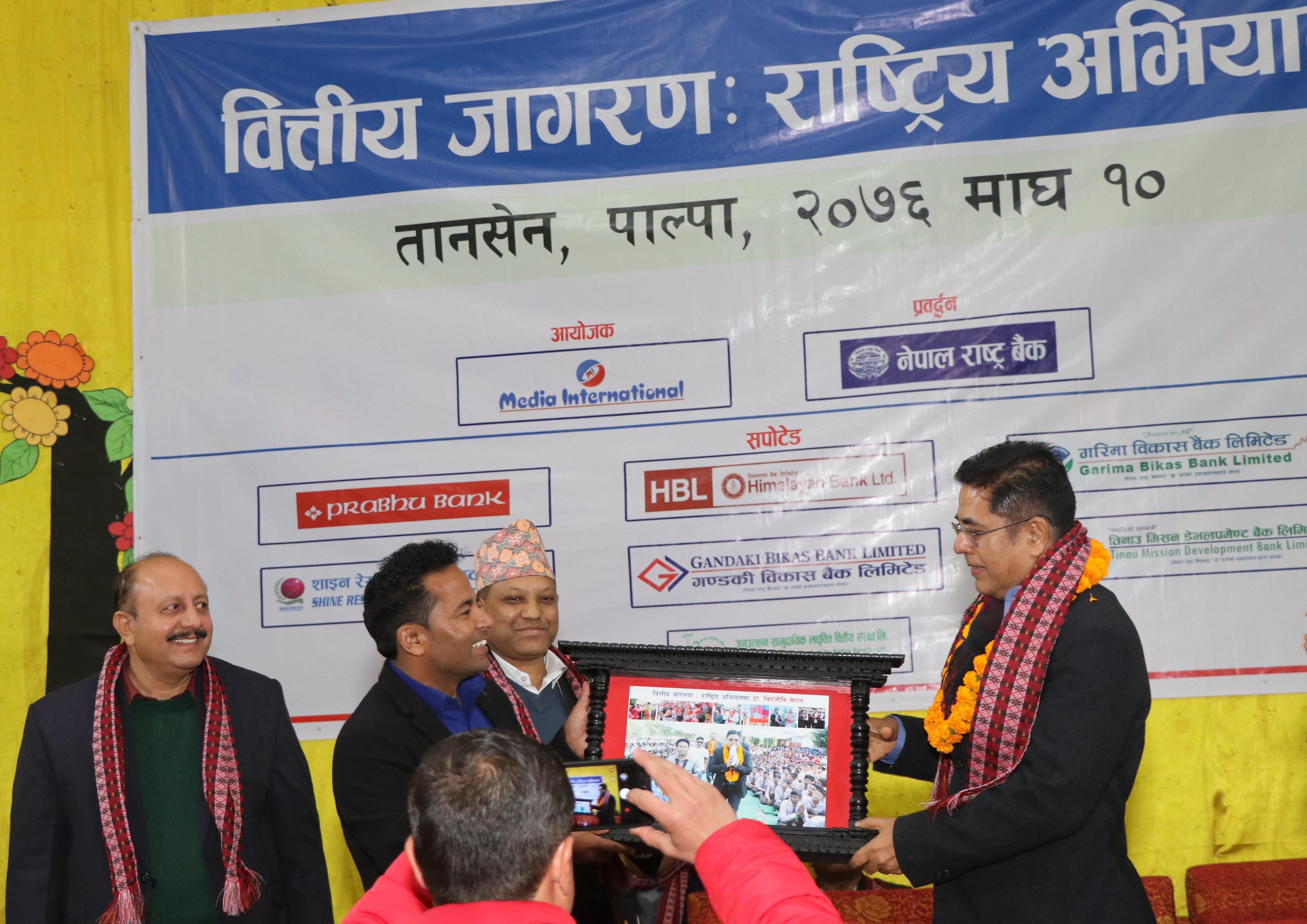 गभर्नर नेपाल भन्छन्ः समृद्धिका लागि वित्तीय जागरण