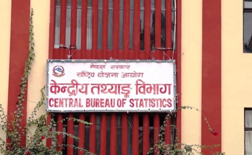 राष्ट्रिय जनगणनाको नमुना जनगणना चैतदेखि