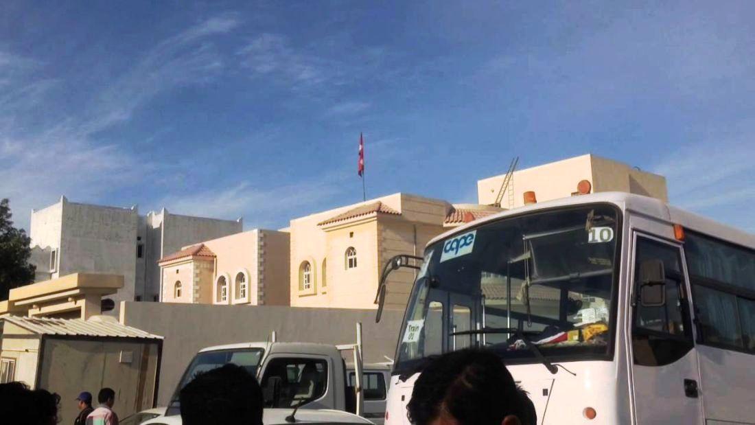 कतारस्थित नेपाली दूतावासकाे आग्रह :  सम्पूर्ण नेपालीले राष्ट्रिय ठेगाना दर्ता गर्नुस्