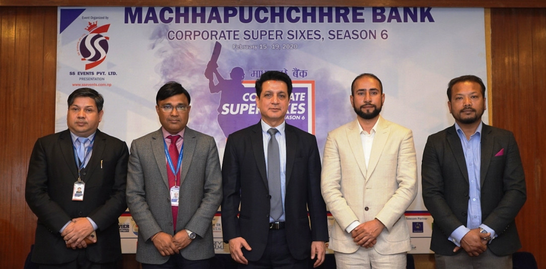 माछापुच्छ्रे बैंक कर्पोरेट सुपर सिक्स प्रतियोगिता सुरु