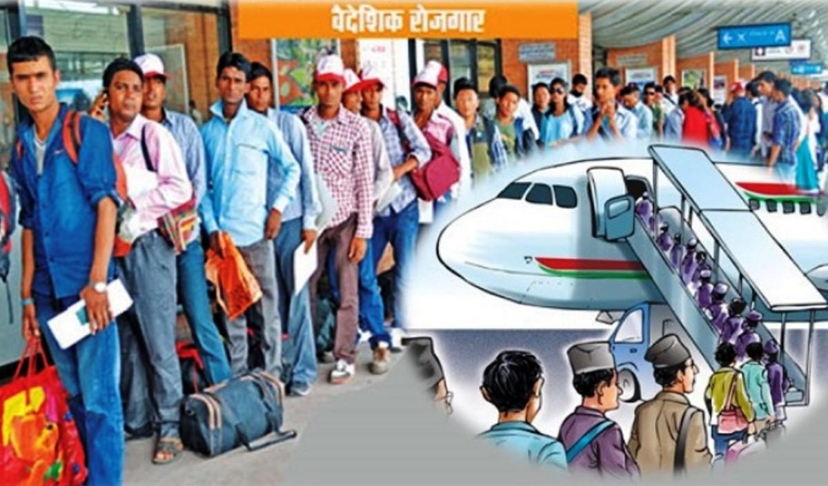 ७ महिनामा ३ लाखभन्दा धेरै युवा राेजगारीका लागि विदेशिए