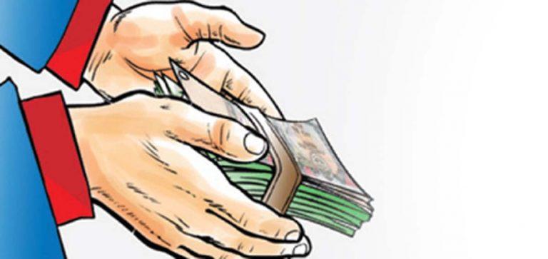 नवप्रवर्तनीय उद्योगलाई ५० लाख रुपैयाँसम्म अनुदान