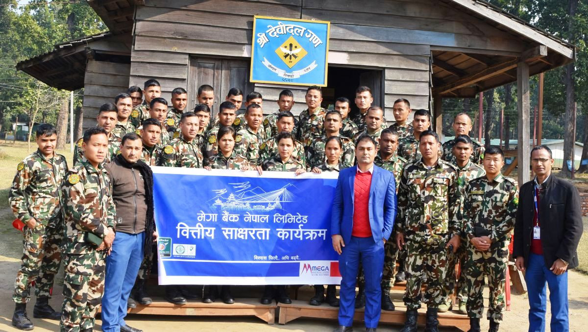 सेनाका लागि मेगा बैंकको वित्तीय साक्षरता कार्यक्रम