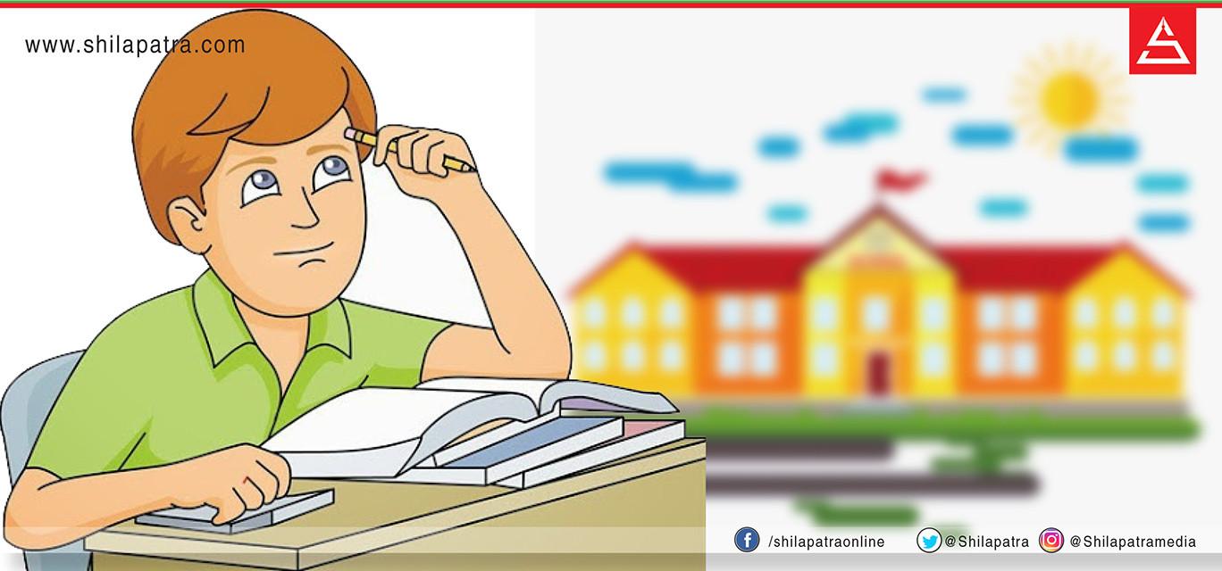 'परीक्षाअघि विद्यार्थीलाई प्रश्न दिऔं'