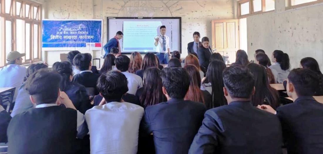 मेगा बैंकद्वारा धरानमा विद्यार्थीलाई वित्तीय साक्षरता