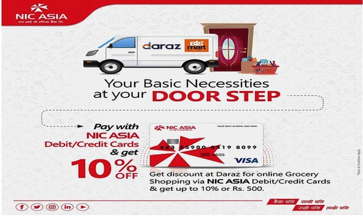 एनआईसी एशियाका ग्राहकलाई दराज अनलाइन सपिङमा १० प्रतिशत छुट