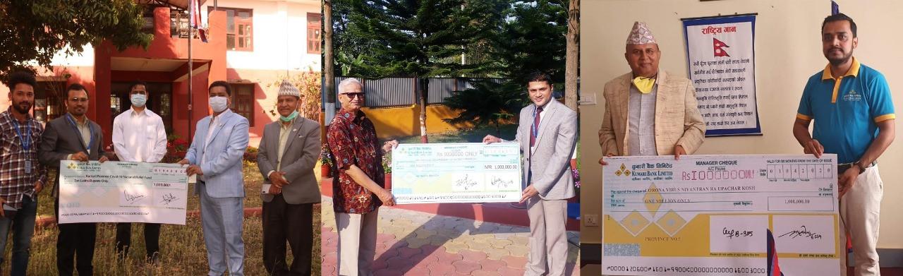 कुमारी बैंकद्वारा कोभिड-१९ नियन्त्रण/राहत कोषमा सहयोग