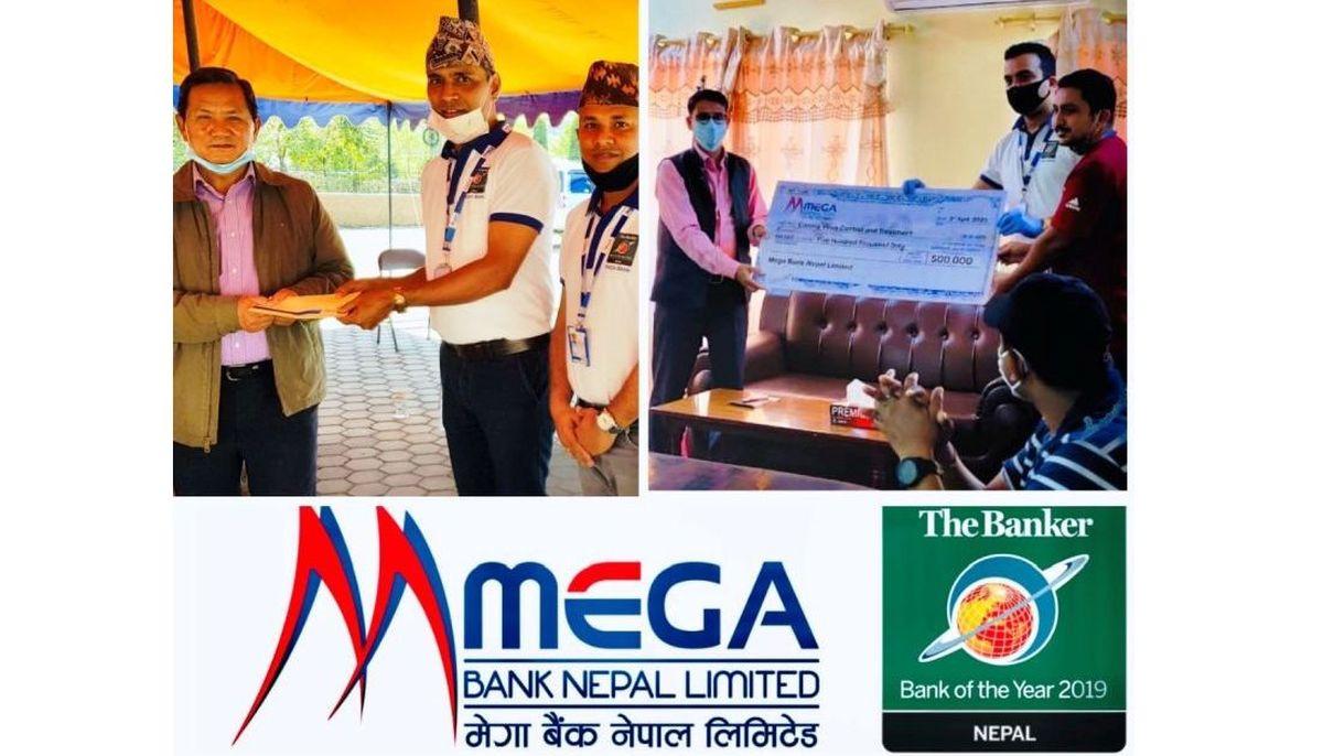 मेगा बैंकको ५/५ लाख रुपैयाँ सहयोग गण्डकी र सुदूरपश्चिमलाई
