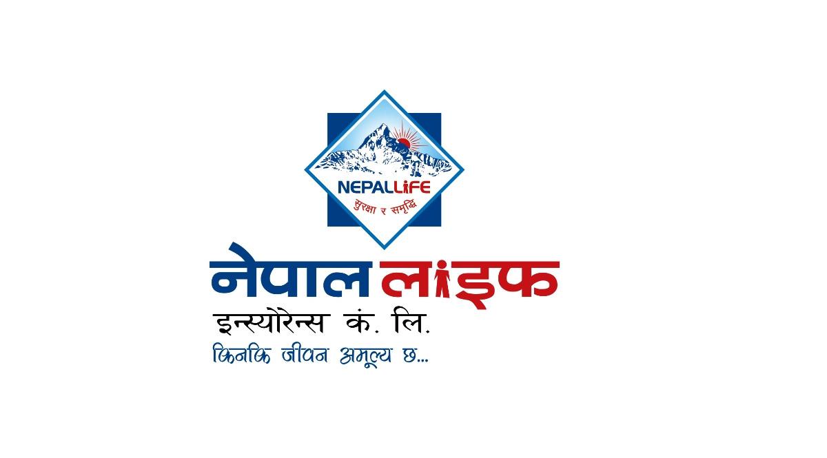 अब कनेक्ट आईपीएसमार्फत पनि नेपाल लाइफको प्रिमियम भुक्तानी गर्न सकिने