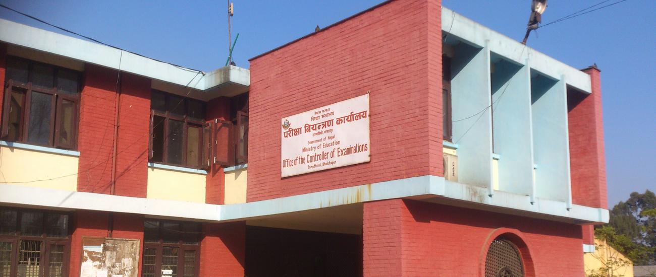 परीक्षा नियन्त्रण कार्यालयले माग्यो १०, ११ र १२ कक्षाको परीक्षा केन्द्रबारे विवरण