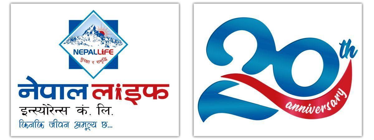 नेपाल लाइफ २०औँ वर्षमा