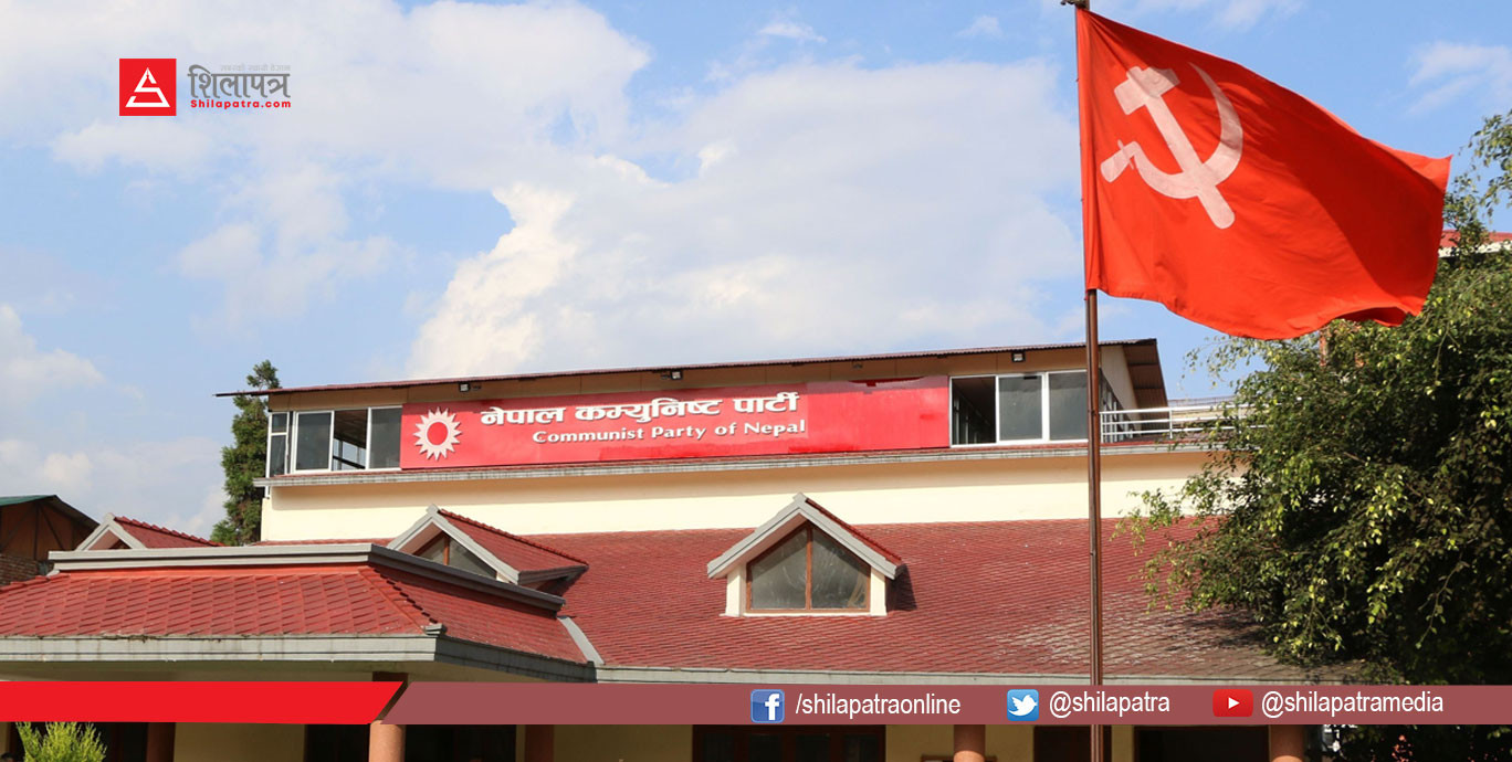नेकपा विवाद : केन्द्रीय कमिटी बैठक माग
