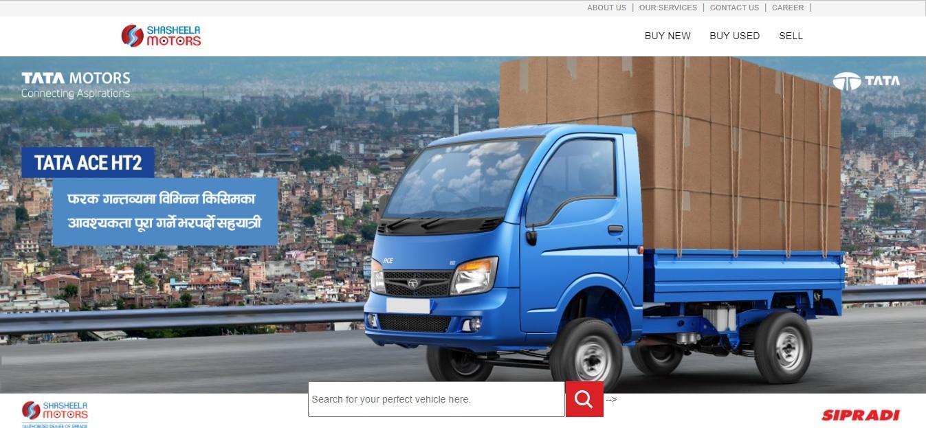 शशिला मोटर्सको नयाँ सेवा, अब व्यावसायिक गाडी पनि अनलाइनबाटै किन्न सकिने