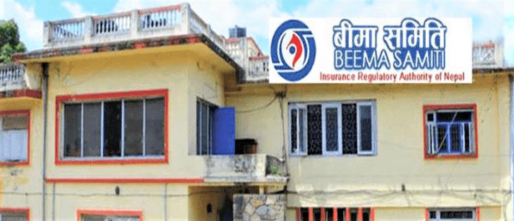 बीमालेख धितोराखी कर्जा दिन समितिको निर्देशन