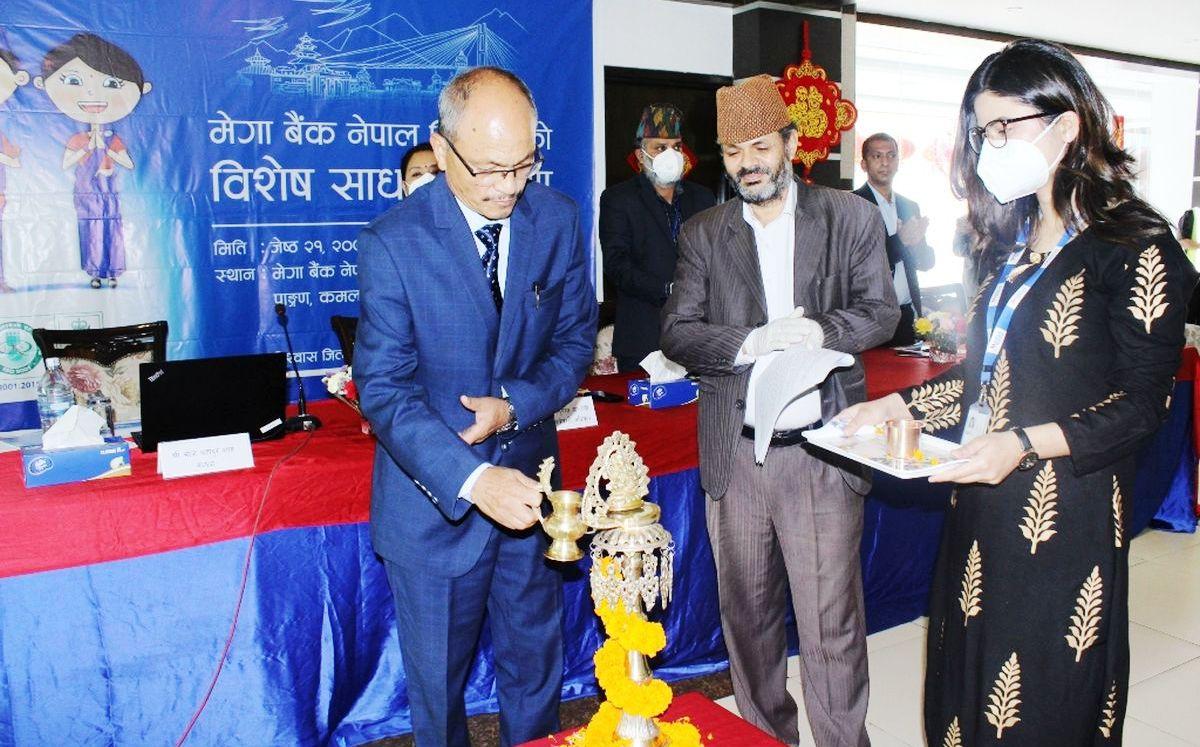 मेगा बैंकले गण्डकी विकास बैंकलाई प्राप्ति गर्ने प्रस्ताव पारित