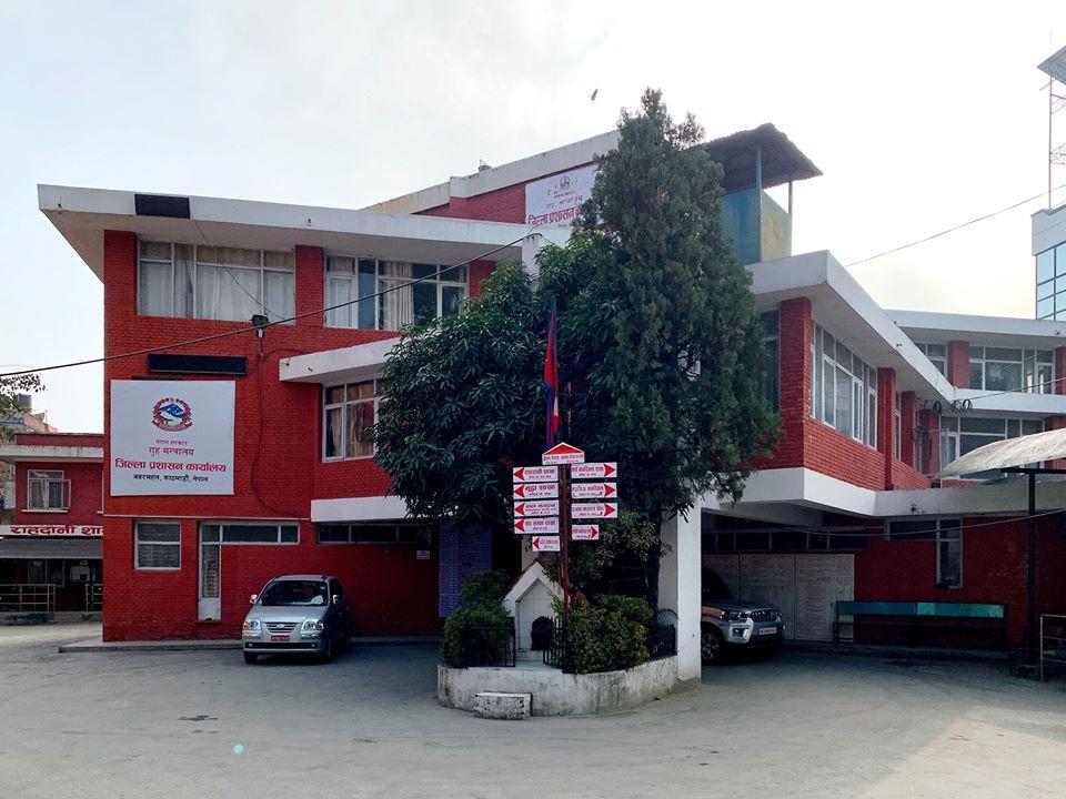 काठमाडौंमा थप कडाइ, जिल्ला प्रशासनले यी गतिविधिमा गर्यो निषेध