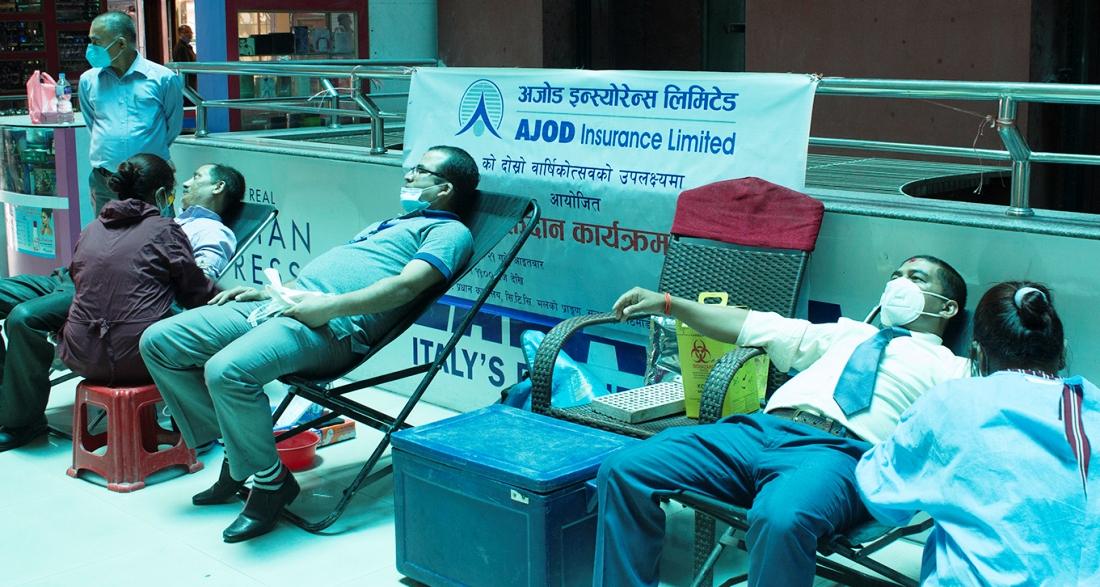 अजोड इन्स्योरेन्सकाे वार्षिकाेत्सवमा रक्तदान कार्यक्रम
