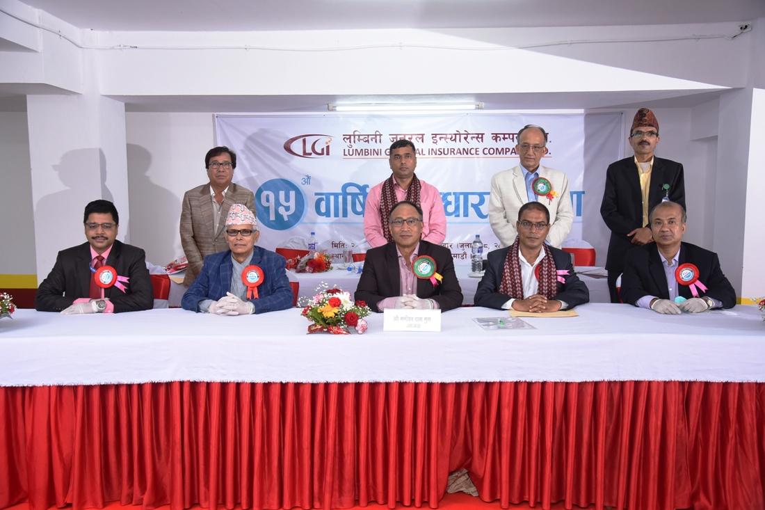 लुम्बिनी जनरल इन्स्योरेन्सको ८ प्रतिशत बाेनस शेयर दिने प्रस्ताव पारित
