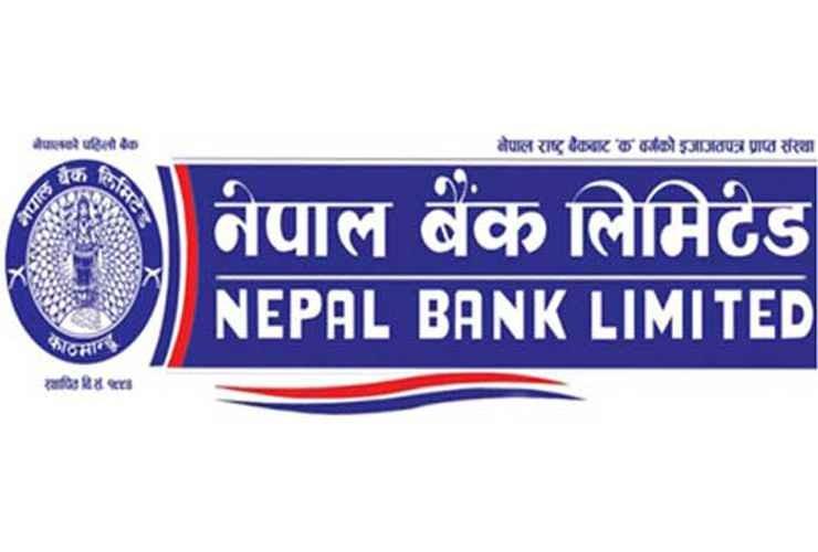 नेपाल बैंकका कर्मचारीविरुद्ध ५४ लाख भ्रष्टाचारको आरोप
