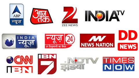 नेपालमा भारतीय न्युज च्यानलको प्रसारणमा रोक
