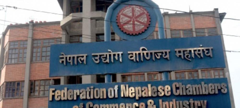 सक्नेले सुविधा नखोज्नू, किस्ता तिर्नू :उद्योग वाणिज्य महासंघ