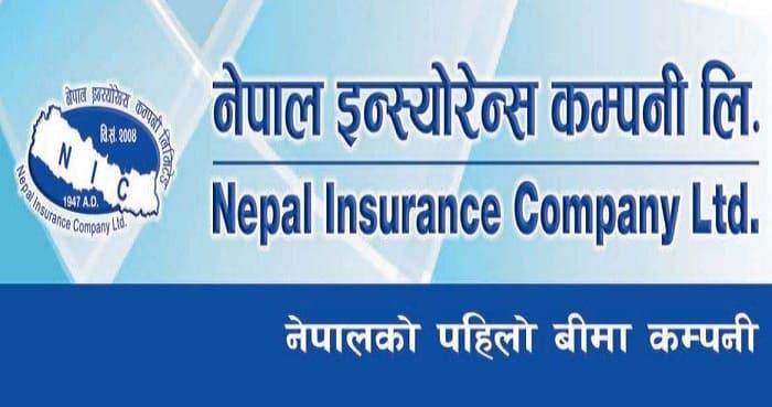नेपाल इन्स्योरेन्सले दियो शेयरधनीलाई २.८९ प्रतिशत लाभांश