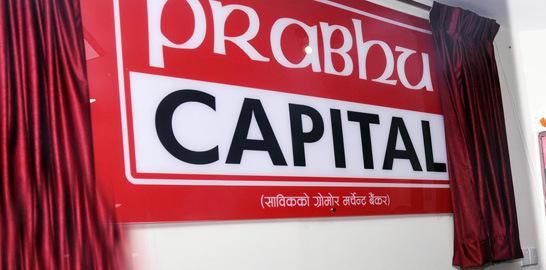 मर्जरपश्चात् प्रभु क्यापिटल र समृद्धि क्यापिटलको एकीकृत कारोबार सुरु